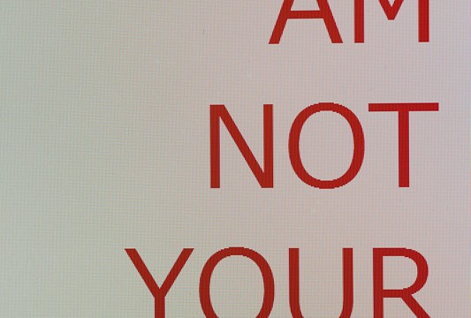 11/I AM NOT YOUR ENEMY