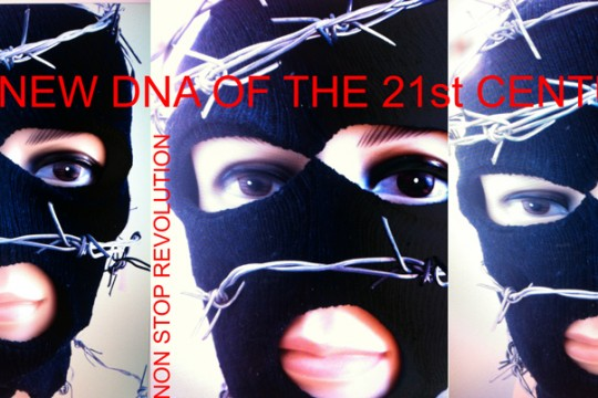 22/ THE NEW DNA OF THE 21st CENTURY